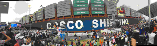 The Cosco Shipping Panama was the first Neopanamax ship to navigate the Panama Canal. It has a 9,400-TEU capacity and measures 984 feet long and 158 feet wide.